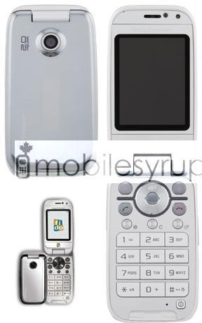 Fido launches Sony Ericsson Z750i
