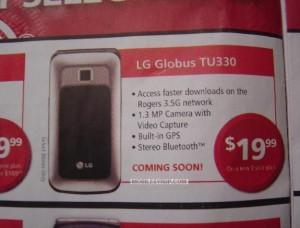lg-globus-tu330-latest