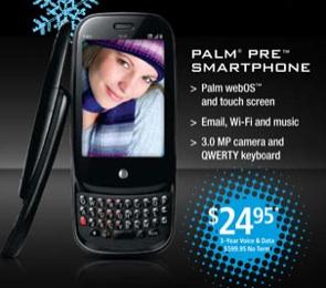 palm-pre-24.ww