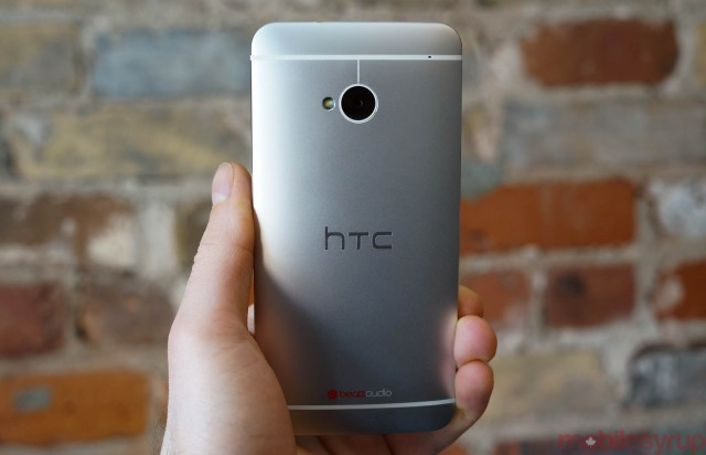 HTC's next flagship expected to launch in March, will come with a 5-inch display