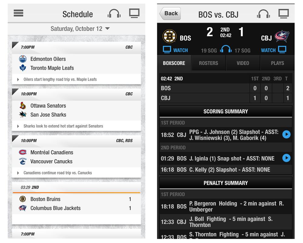GameCenter iPhone screens