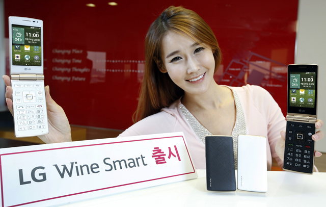 LG's Wine Smart is company's first clamshell smartphone