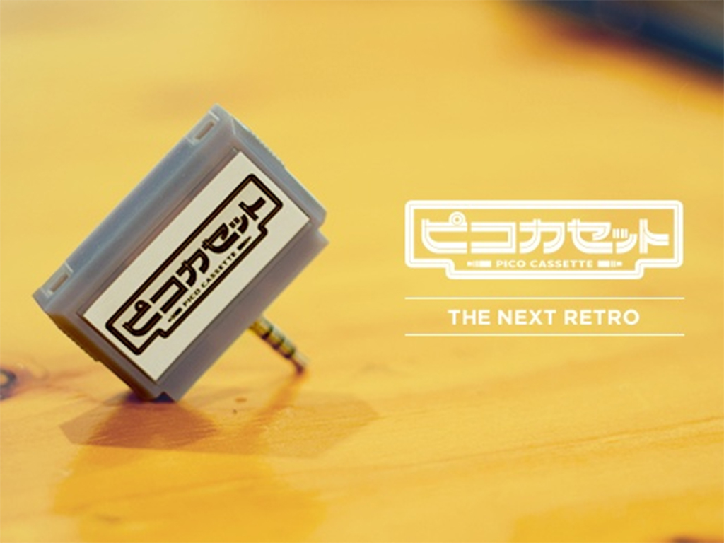 This device turns your smartphone into a cartridge-using retro video game console