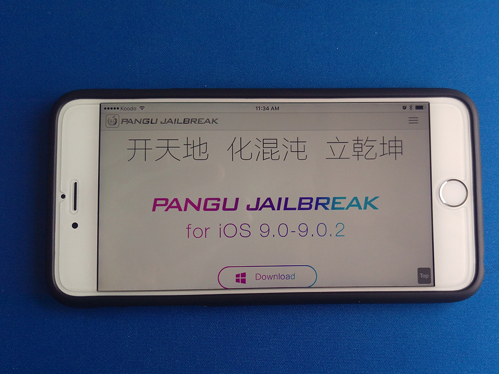 The first untethered jailbreak compatible with iOS 9 has arrived