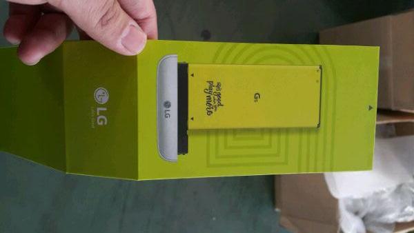 LGG5box
