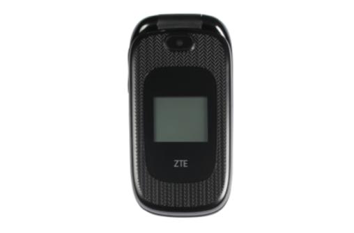 also zte flip phone battery till
