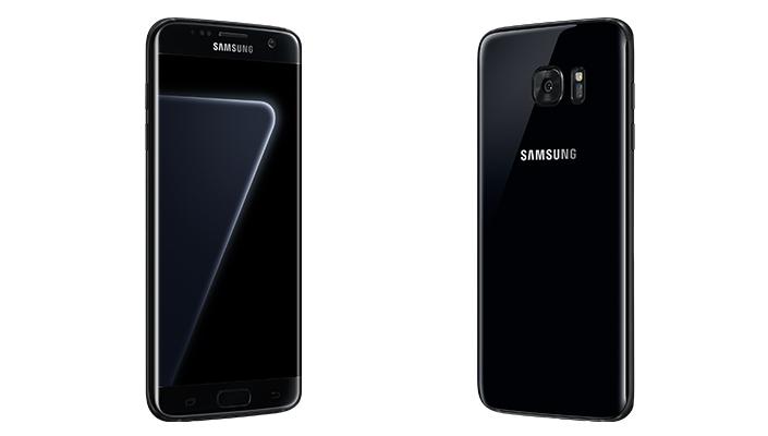 Black Pearl Galaxy S7 edge