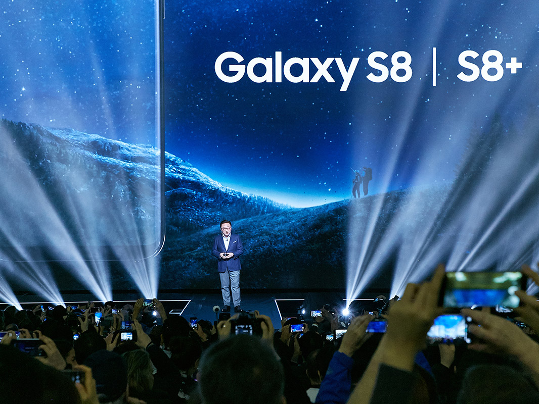 Samsung press conference S8