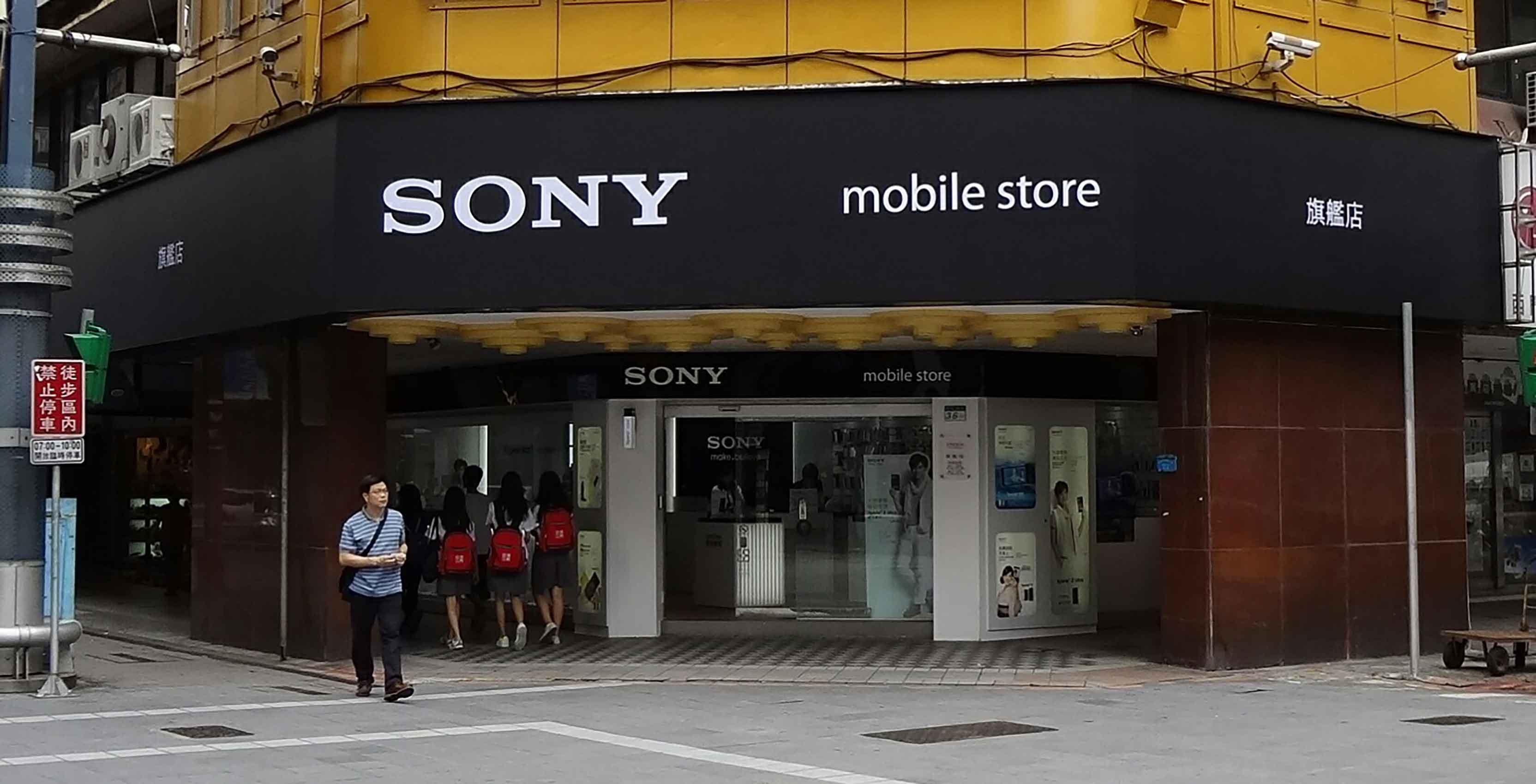 Sony Mobile store Taipei