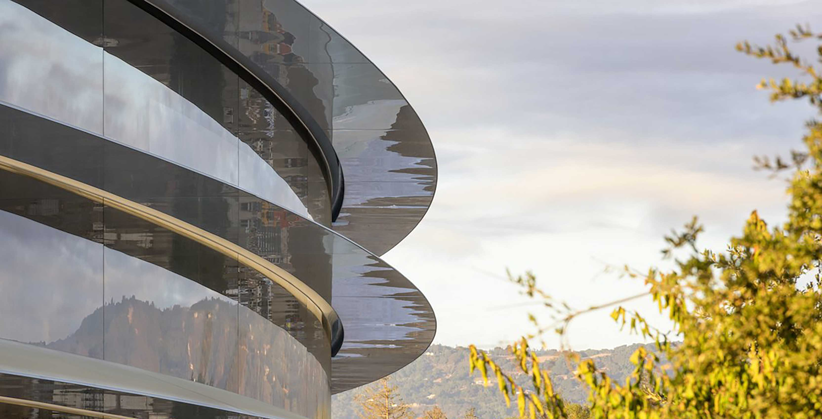 Apple Park header