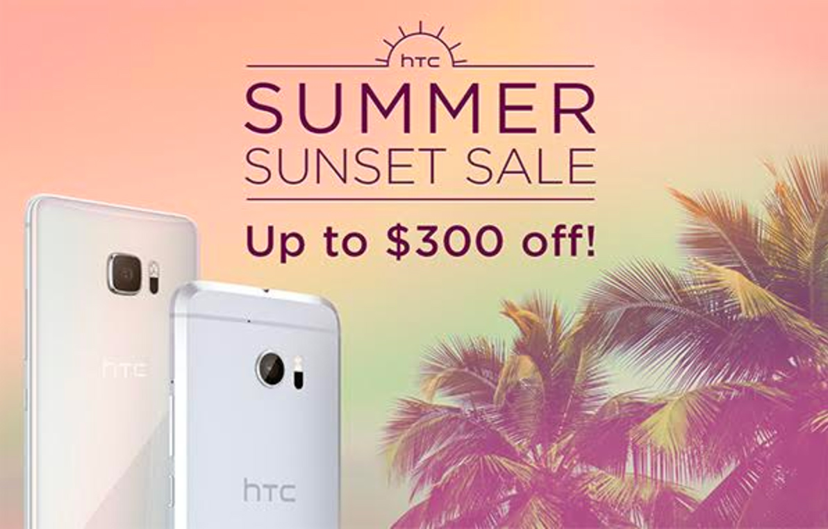 HTC Summer Sale