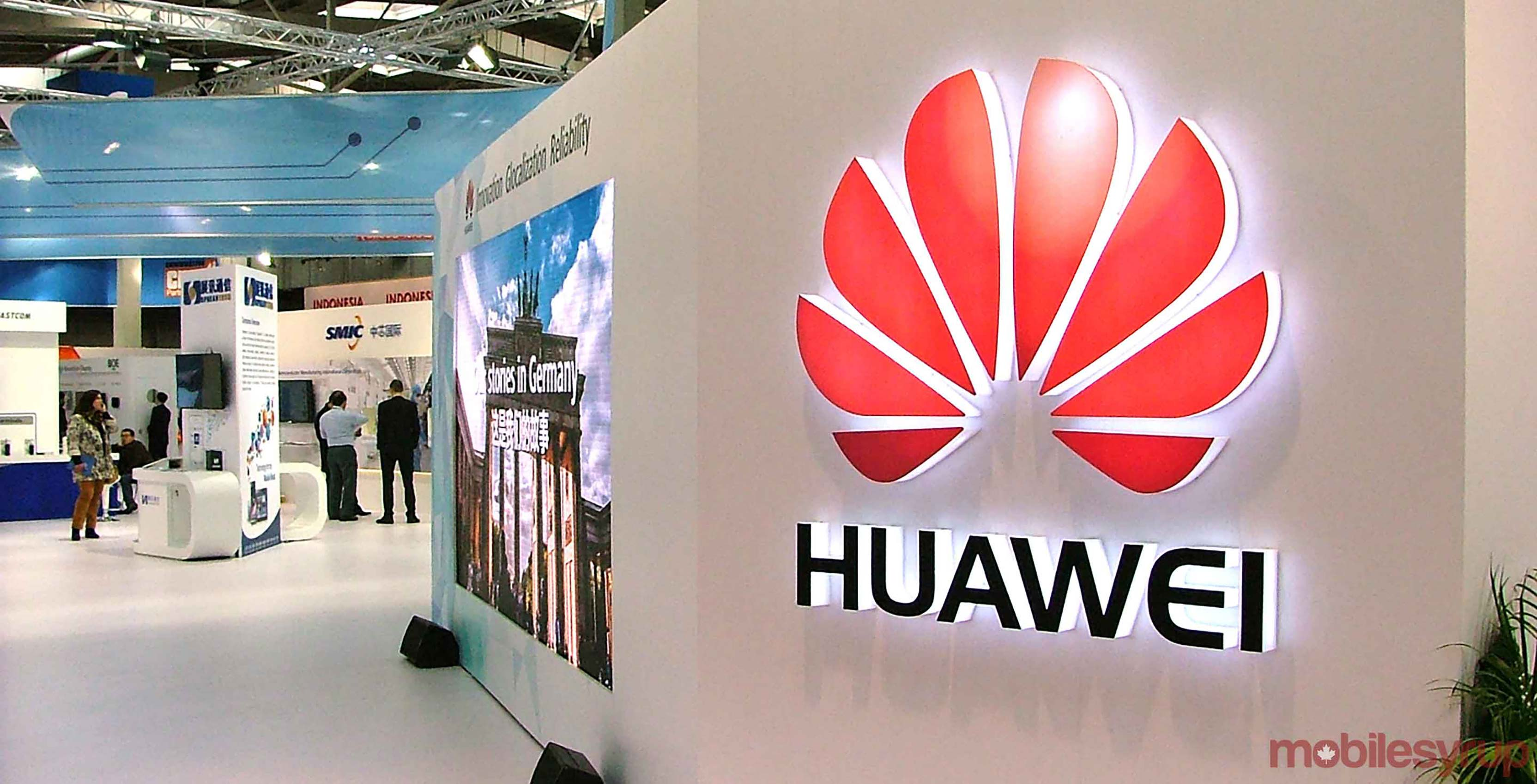 Huawei logo on wall