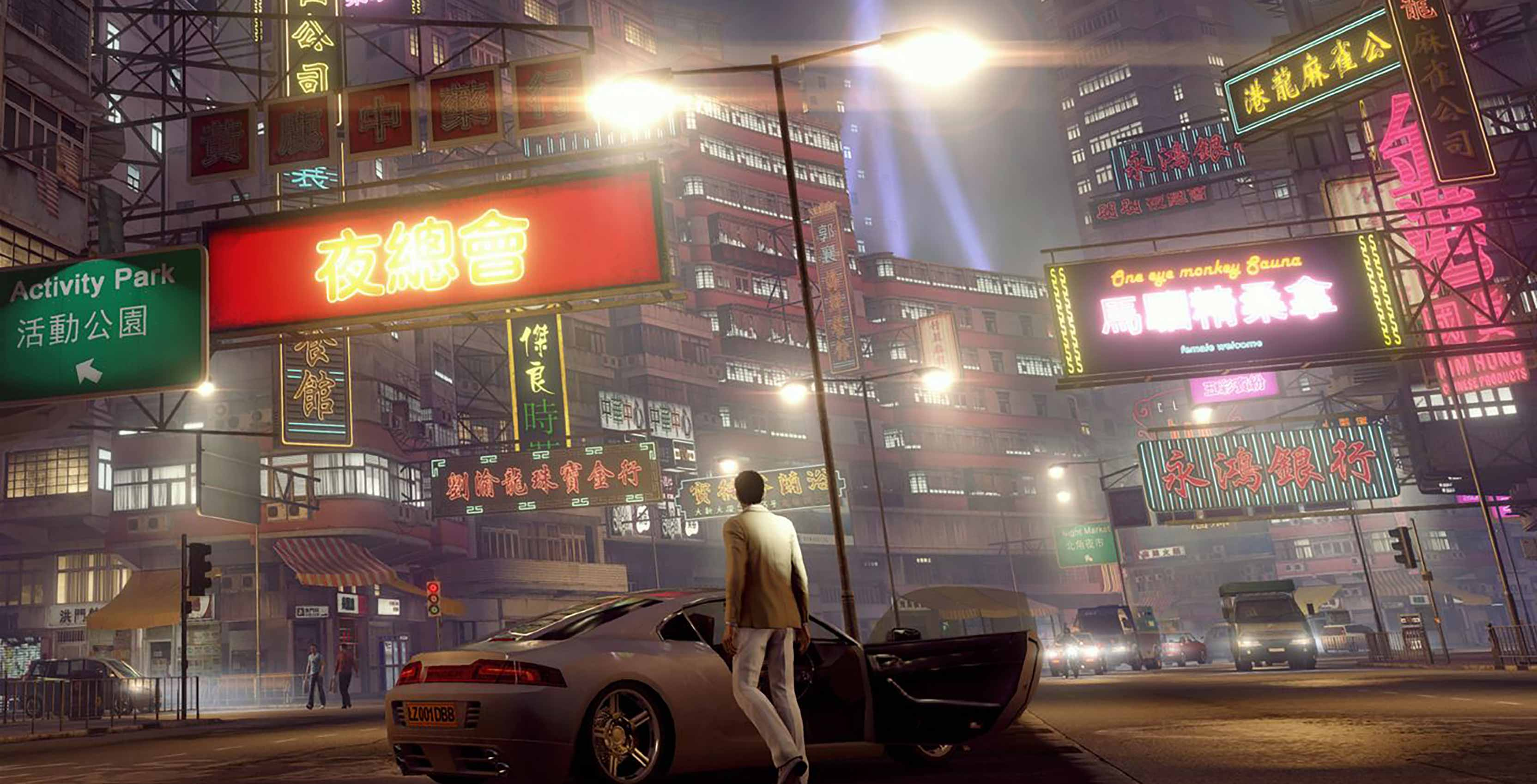 Sleeping Dogs city