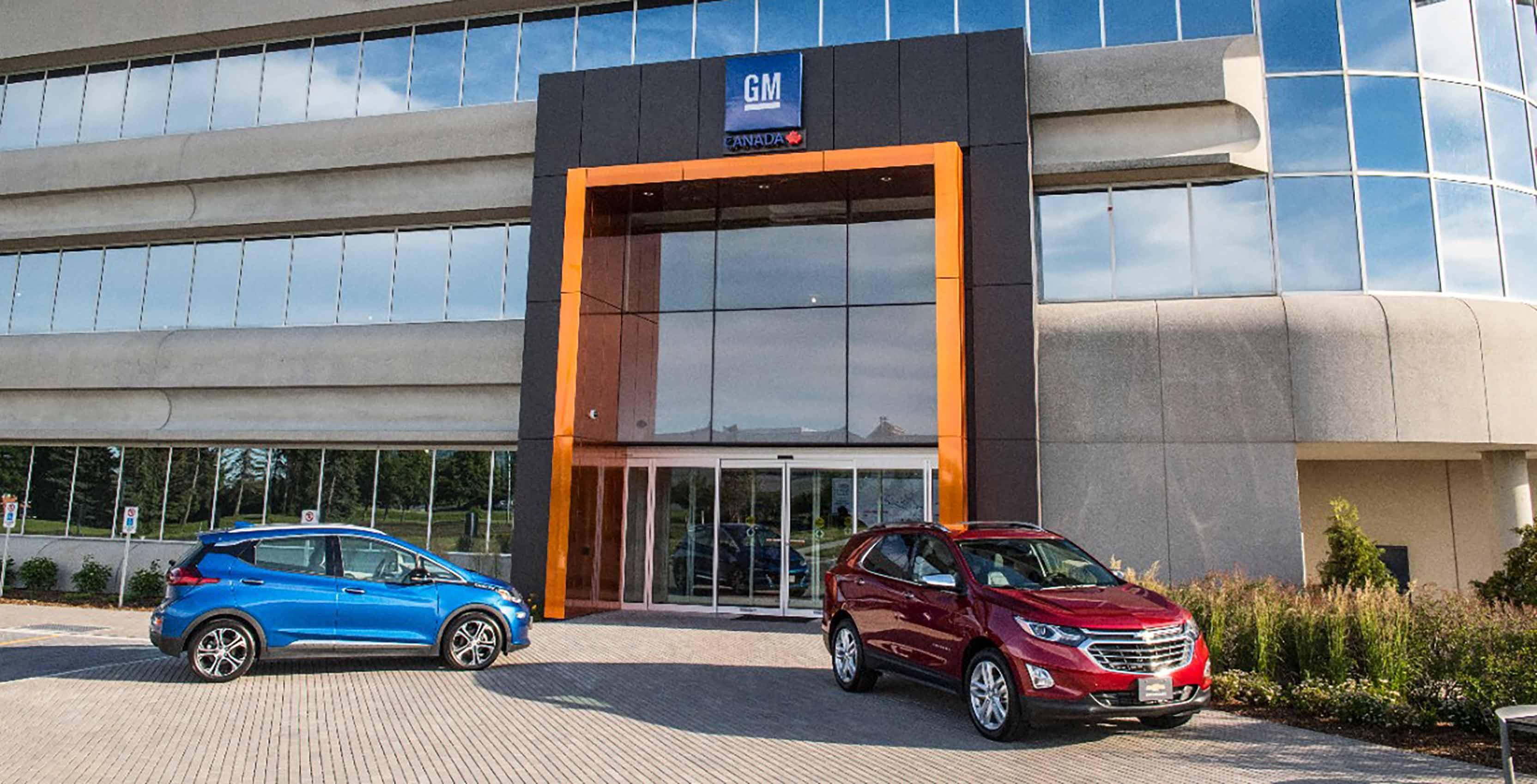 GM Canada building