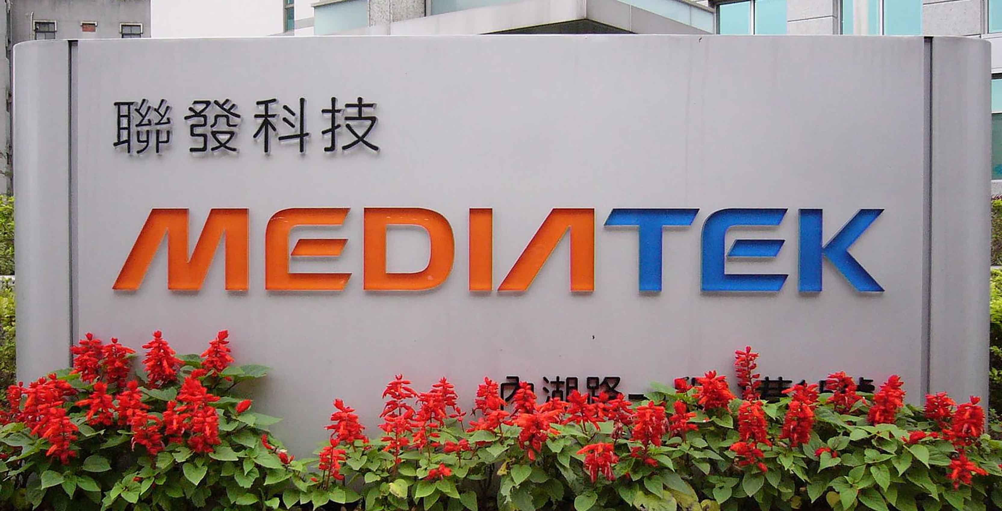 MediaTek sign