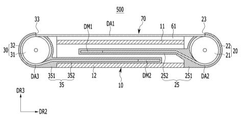 Samsung expandable patent