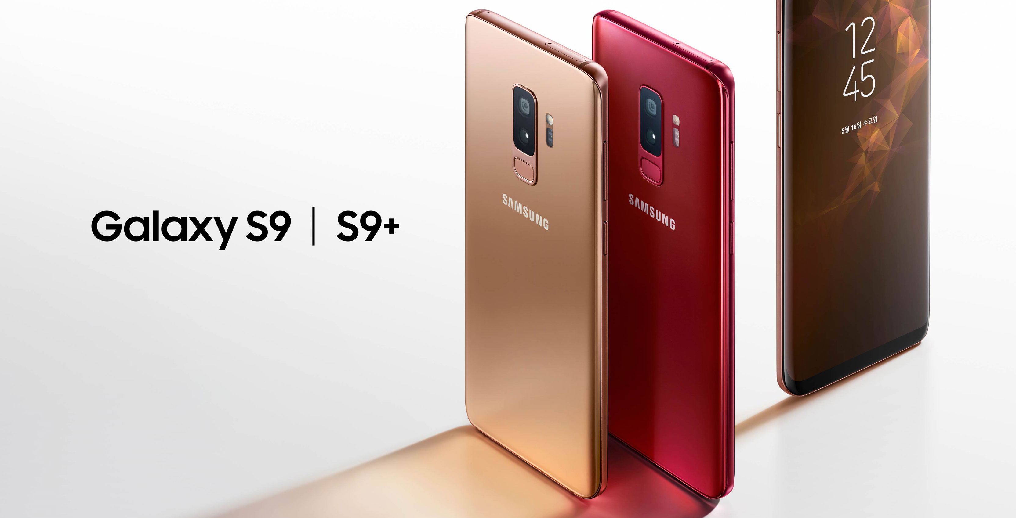 Samsung introduces two new color variants of Galaxy S9 and S9 Plus