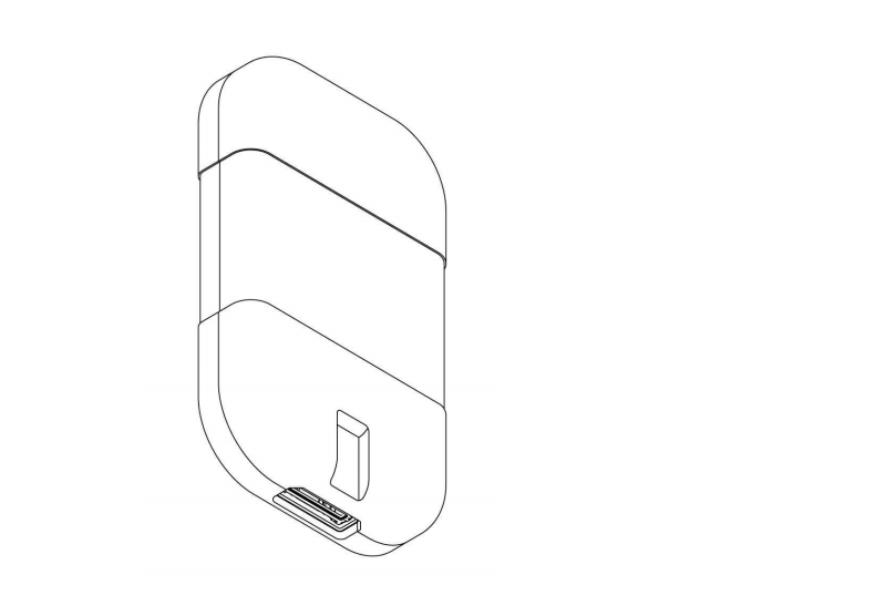 Sony game patent for cartridge