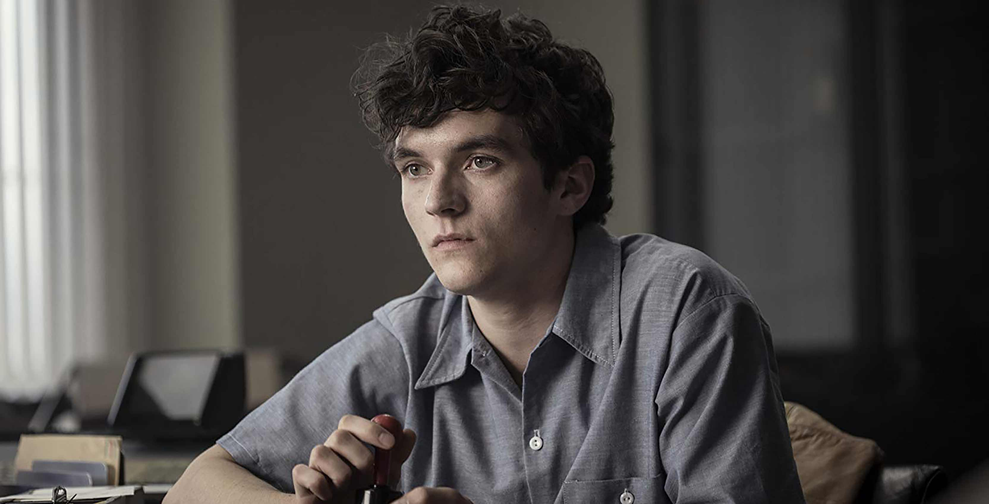 Black Mirror: Bandersnatch Stefan