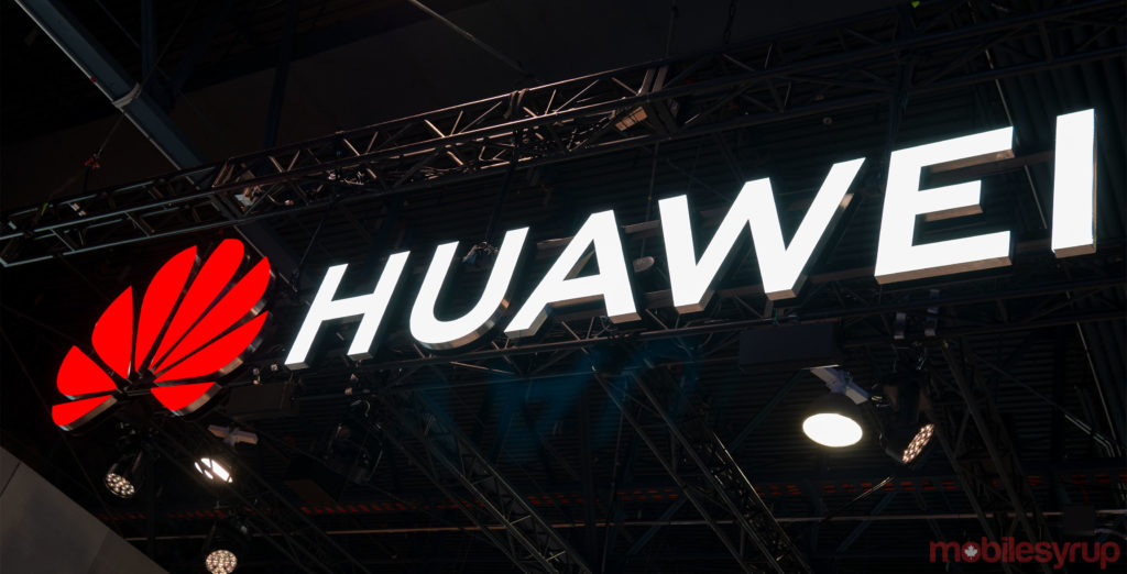 U.S. to make formal extradition request for Huawei CFO