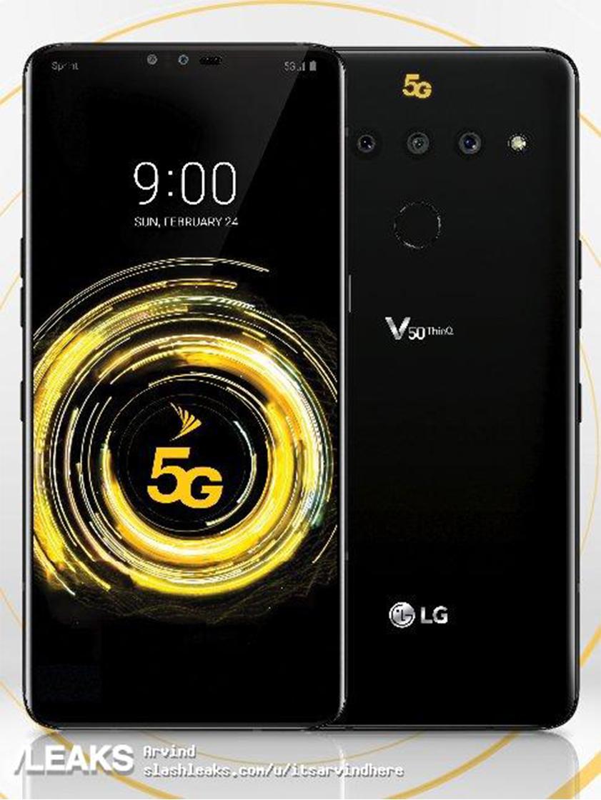 LG V50 ThinQ render
