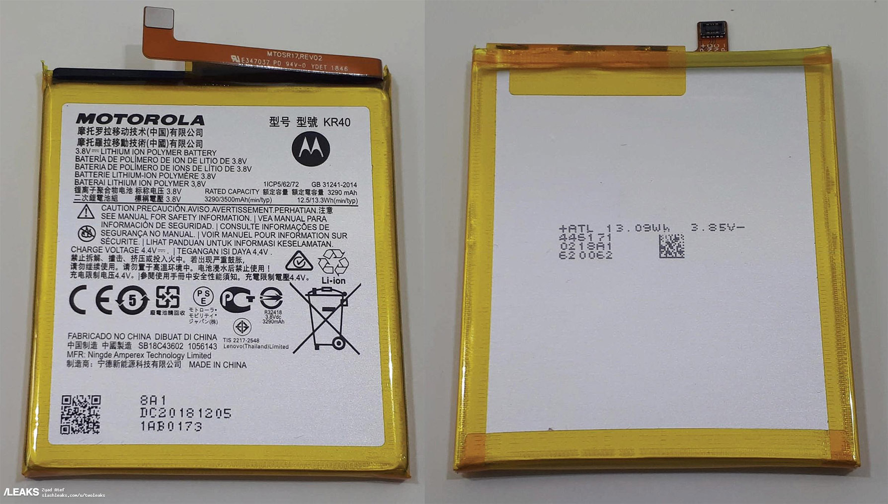 Motorola One Vision battery