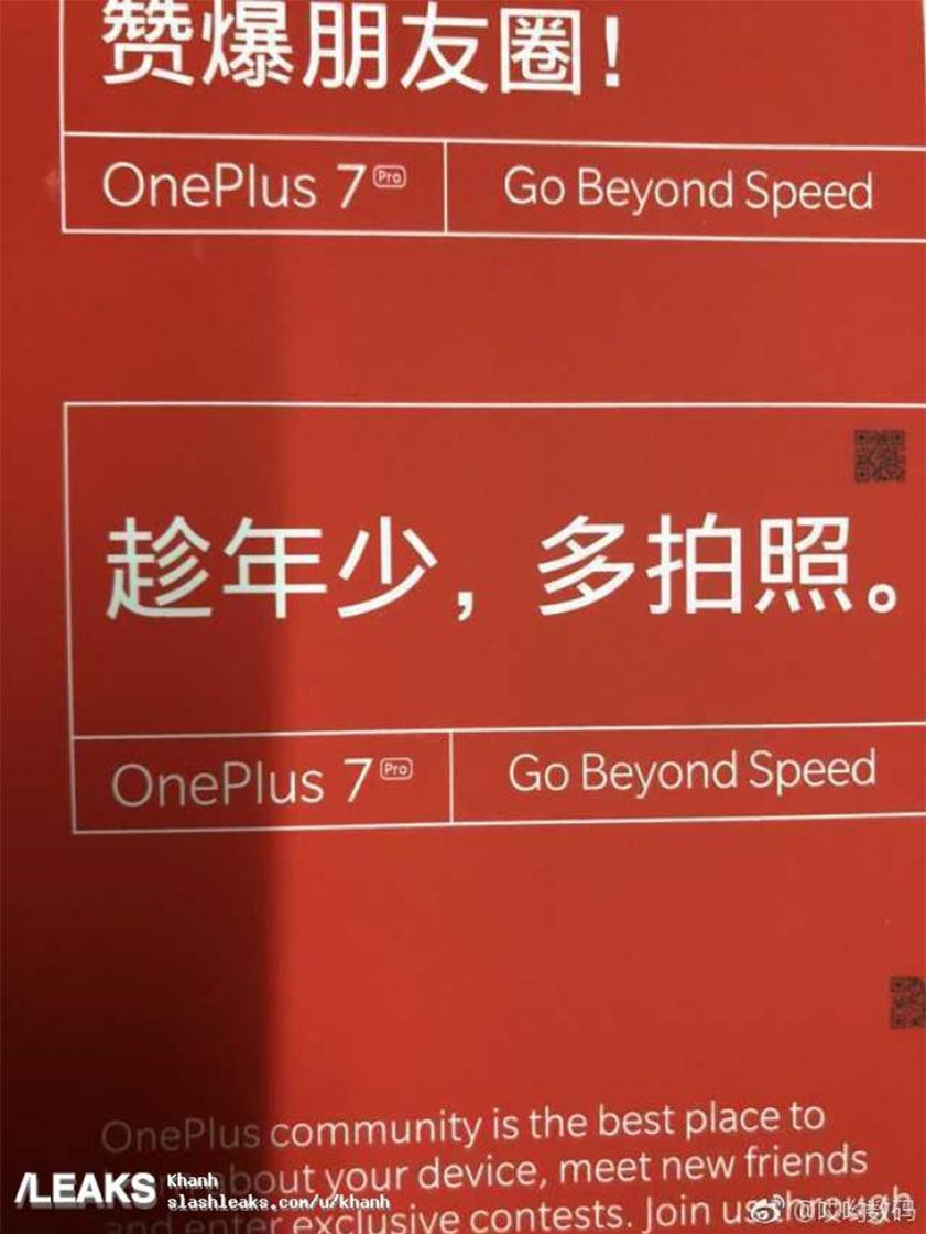OnePlus 7 Pro slogan leak