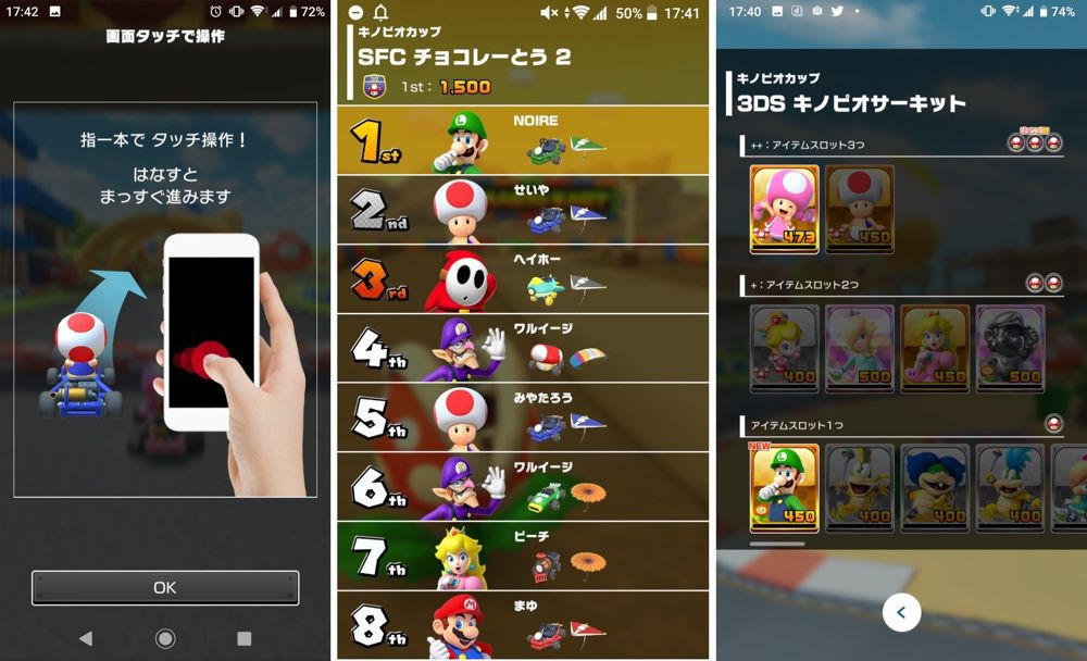 Latest Gadgets Technology News Reviews And Updates Mario