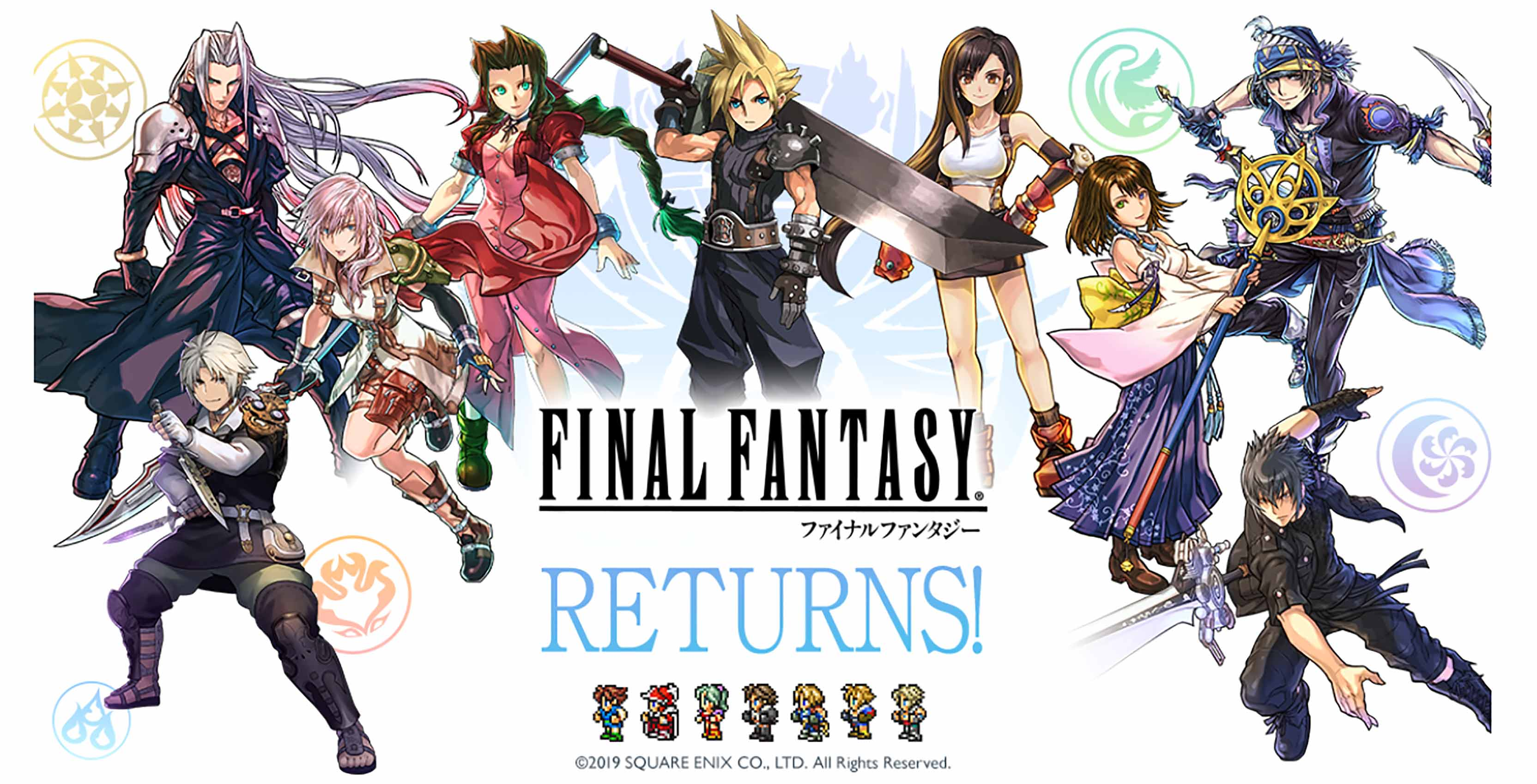 Final Fantasy characters return to Puzzles & Dragons mobile game