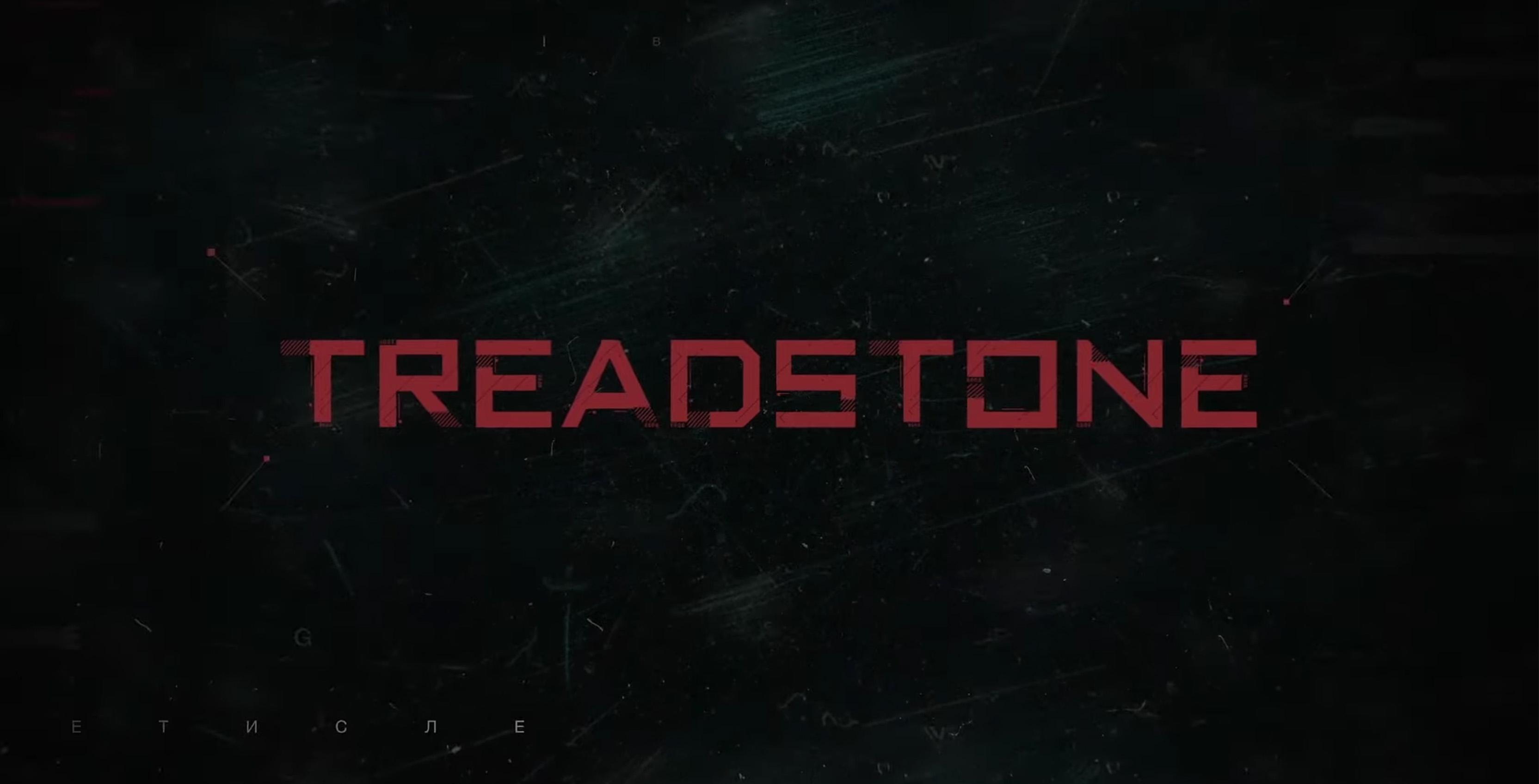 Treadstone Amazon Prime Video