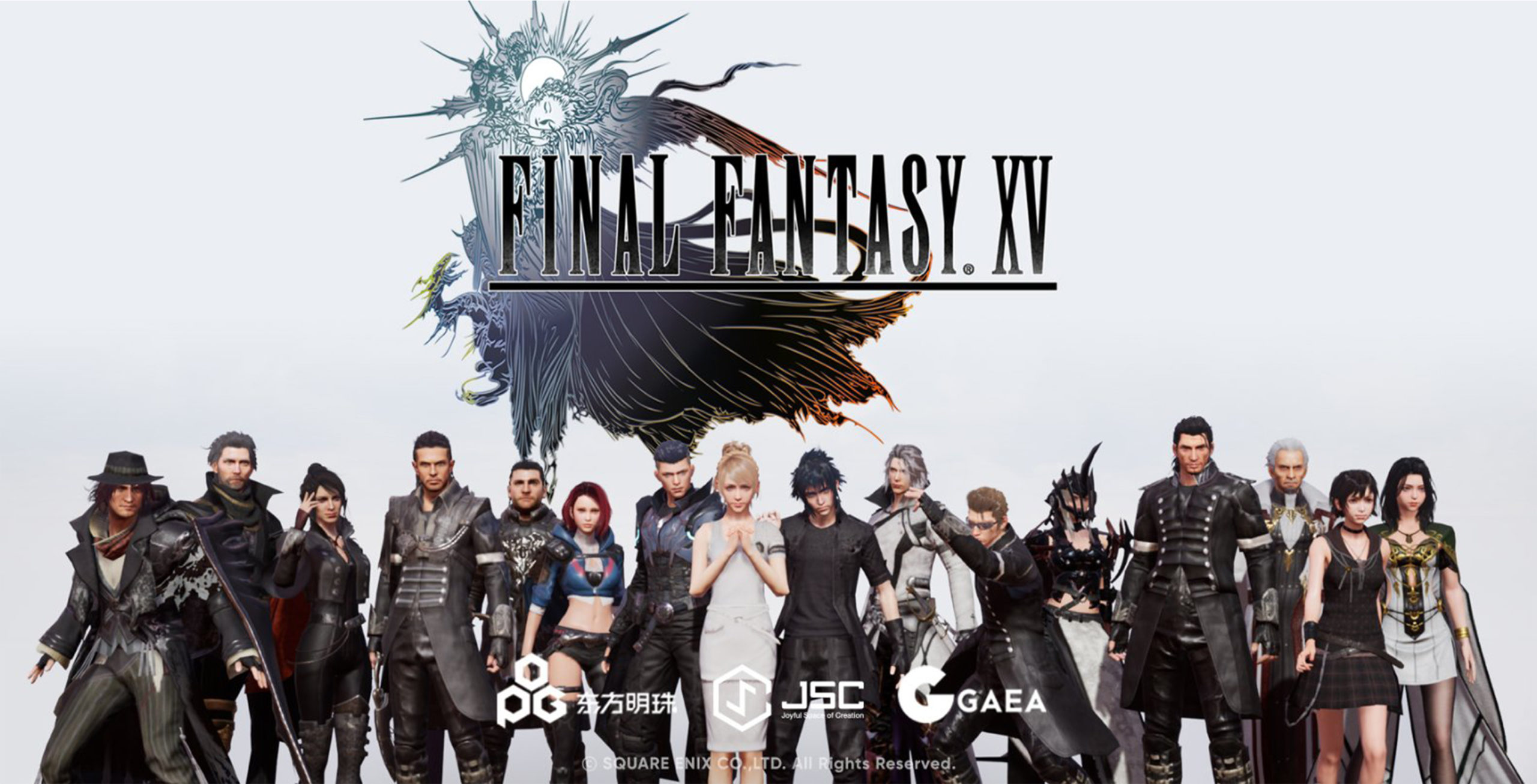 Square Enix is creating a Final Fantasy XV mobile MMORPG